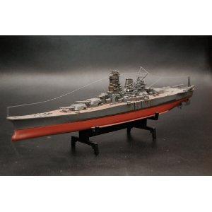 30センチシリーズ 戦艦 大和 ニチモ