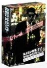 あぶない刑事 BOX1 [DVD]