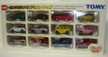 トミカ 30周年メモリアルコレクション タカラトミー