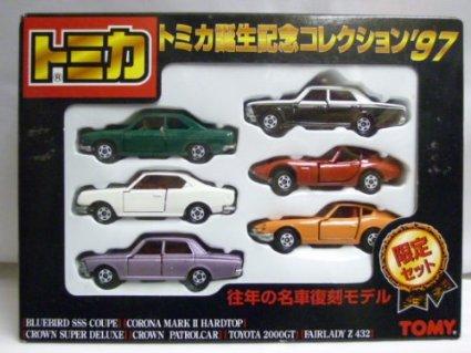 トミカ誕生記念コレクション'97 往年の名車復刻モデル 限定セット