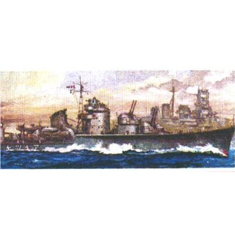 1/200 駆逐艦 秋月 ニチモ