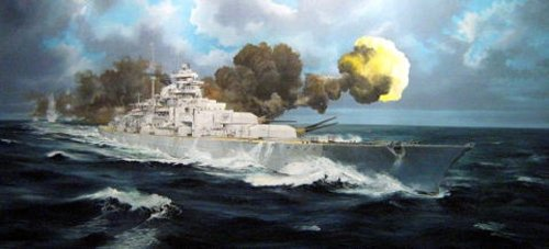 1/200 ドイツ海軍 戦艦 ビスマルク トランペッター