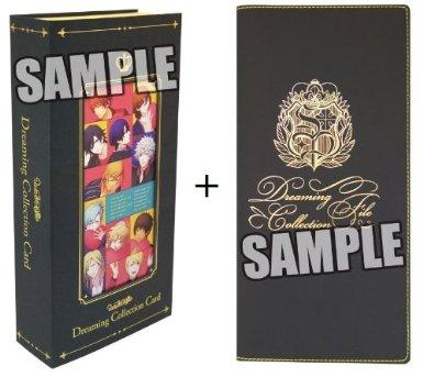 うたの☆プリンスさまっ♪ 初回限定 Dreaming Collection File付BOX ブロッコリー