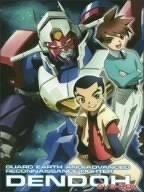 GEAR戦士 電童 DVD-BOX マルチレンズクリーナー付き 新品