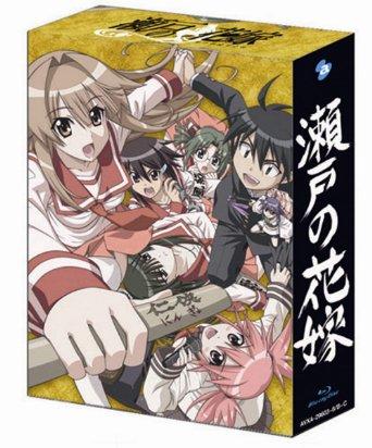 Blu-ray瀬戸の花嫁 Blu-ray BOX(アンコールプレス版), ゆみ's キッチン:e7093f91 --- itxassou.fr