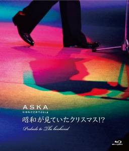 ASKA to CONCERT 2012 昭和が見ていたクリスマス Prelude!? Prelude to The CONCERT Bookend [Blu-ray], ネットキング:42cd59a7 --- sunward.msk.ru