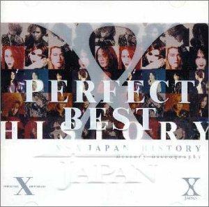パーフェクト・ベスト Limited Edition X JAPAN CD