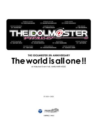 THE The IDOLM@STER 5th ANNIVERSARY The world world!! is all one!! Blu-ray BOX 《初回生産限定版》, e-LIGHT SHOP/いいライトのお店:9b4e6b3b --- itxassou.fr