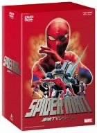 スパイダーマン 東映TVシリーズ DVD-BOX (中古)マルチレンズクリーナー付き