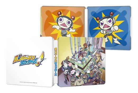 【限定】ボンバーマンジェッターズ 宇宙にひとつしかないBlu-ray BOX(オリジナルCDスチールケース+オリジナルB1布ポスター付き)