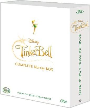 ティンカー・ベル コンプリート・ブルーレイ・ボックス (期間限定) [Blu-ray](中古)マルチレンズクリーナー付き