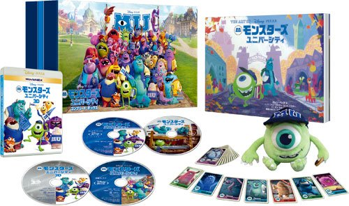 モンスターズ・ユニバーシティ コンプリート・ボックス(4枚組/1,000セット オンライン限定商品) [Blu-ray]