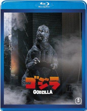 【東宝特撮Blu-rayセレクション】ゴジラ昭和59年度作品