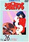 うる星やつら TVシリーズ 完全収録版 DVD-BOX2 マルチレンズクリーナー付き