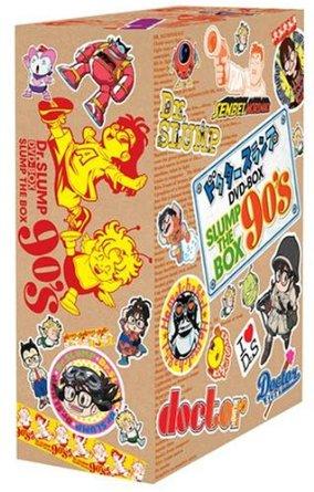 ドクタースランプ DVD-BOX SLUMP THE BOX 90'S