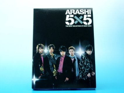 5×5 THE BEST SELECTION OF 2002←2004 (初回限定盤)(DVD付) CD+DVD, Limited Edition 嵐