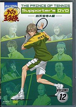 ミュージカル『テニスの王子様』 Supporter's DVD VOLUME12 四天宝寺A編 DVD