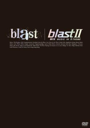ブラスト! [DVD]/ブラスト2:MIX~ミュージック・イン・エクストリーム [DVD], ゴールデンホビー:68c58b46 --- sunward.msk.ru
