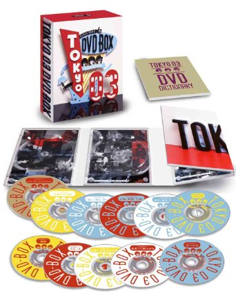 東京03 DVD-BOX 新品 マルチレンズクリーナー付き