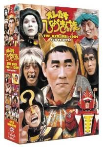 フジテレビ開局50周年記念DVD オレたちひょうきん族 THE DVD 1981-1989 マルチレンズクリーナー付き