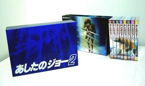 あしたのジョー2 COMPLETE DVD-BOX 新品 マルチレンズクリーナー付き