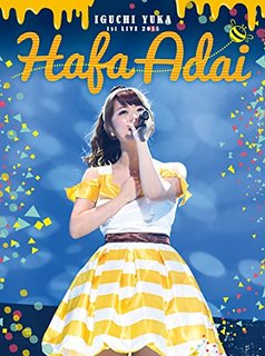 井口裕香 「1st LIVE 2015 Hafa Adai」 LIVE<初回限定版> [DVD]