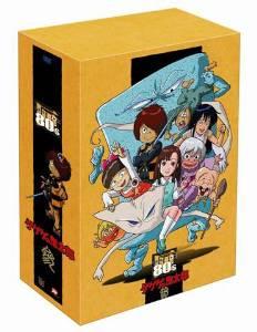 ゲゲゲの鬼太郎1985 DVD-BOX ゲゲゲBOX80's マルチレンズクリーナー付き (中古)