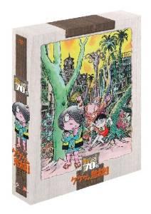 ゲゲゲの鬼太郎1971DVD-BOX ゲゲゲBOX70's (完全予約限定生産)