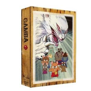 ガンバの冒険 マルチレンズクリーナー付き Best EMOTION DVD-BOX 新品 the