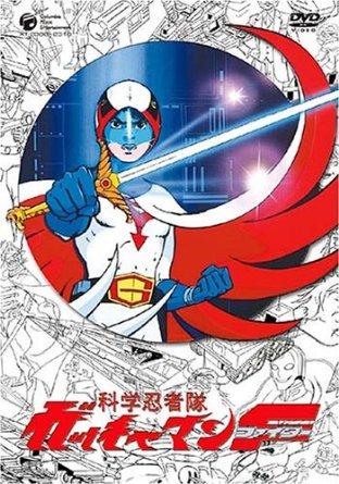 科学忍者隊ガッチャマンF COMPLETE DVD-BOX マルチレンズクリーナー付き