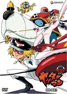 タイムボカンシリーズ「ヤッターマン」DVD-BOX 1 (2008)