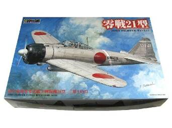 1/32 戦闘機 シリーズNo.01 零戦21型 童友社