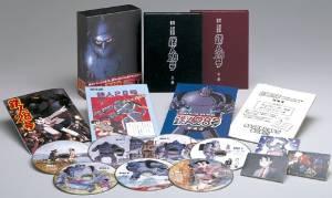 鉄人28号 DVD-BOX (期間限定生産)