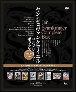 ヤン・シュヴァンクマイエル コンプリート・ボックス [DVD] (中古)マルチレンズクリーナー付き