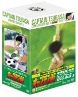キャプテン翼 COMPLETE DVD-BOX 3〈中学生編・前半〉(中古)マルチレンズクリーナー付き