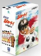 蒼き伝説シュート! COMPLETE BOX League.2 (初回限定生産) [DVD](中古)マルチレンズクリーナー付き