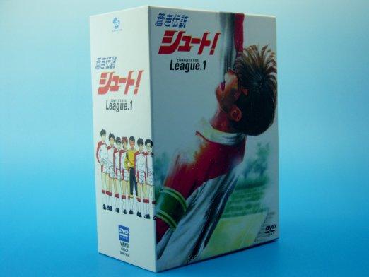 蒼き伝説シュート! [DVD] COMPLETE League.1 BOX COMPLETE League.1 [DVD], 種子島もぎたて屋:a2f6f26f --- sunward.msk.ru