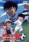 キャプテン翼 ROAD TO DREAM GOAL.1 [DVD]