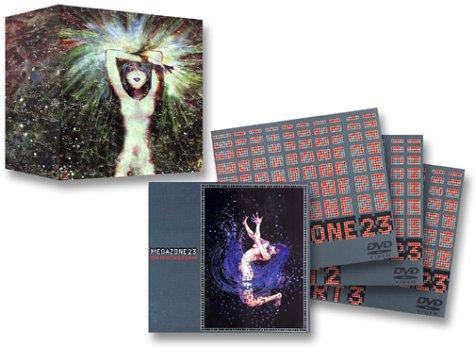 メガゾーン23 DVD-BOX(通常版)