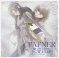 FAFNER in the azure -NOW HERE- ~蒼穹のファフナー BGM & ドラマアルバム II Soundtrack
