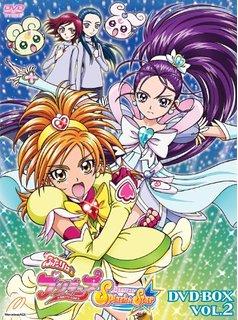 ふたりはプリキュア Splash☆Star DVD-BOX vol.2 (完全初回生産限定)