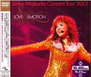 SEIKO MATSUDA CONCERT2001 LOVE&EMOTION [DVD] 松田聖子