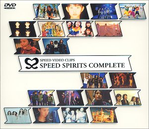 SPIRITS COMPLETE [DVD] SPEED