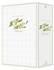 日本テレビ SPECIAL PRESENTS『スター誕生! CD&DVD-BOX』 森昌子  桜田淳子