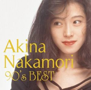 歌姫伝説~'90s BEST~(初回盤)(DVD付) Limited Edition, CD+DVD