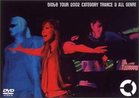 globe tour 2002 -category trance,category all genre- [DVD]