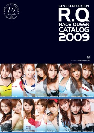 Style Corporation Race Queen Catalog 2009 [DVD] V.A.