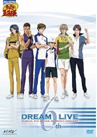 ミュージカル テニスの王子様 DREAM LIVE 6th DVD
