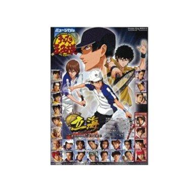ミュージカル テニスの王子様 Absolute King 立海 feat.六角 Second Service DVD