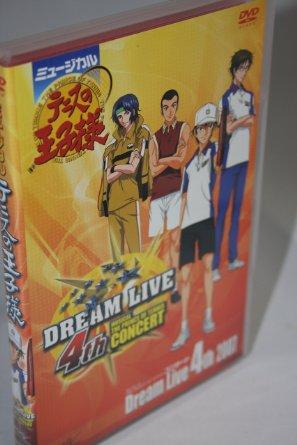 ミュージカル『テニスの王子様』コンサート Dream Live 4th DVD